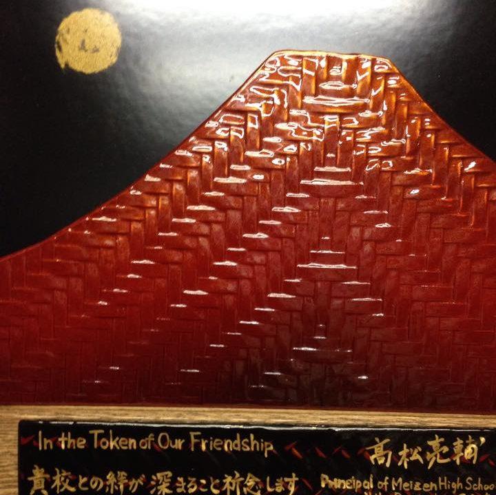 久留米籃胎漆器
